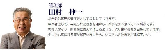 スクリーンショット 2014-11-12 12.09.03