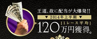 スクリーンショット 2014-11-18 12.19.40