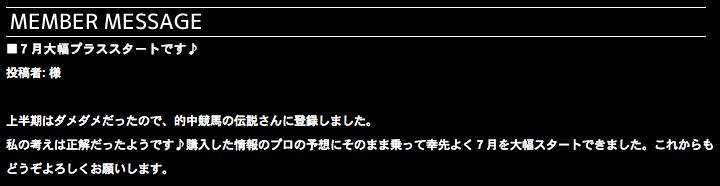 スクリーンショット 2014-11-17 15.17.01