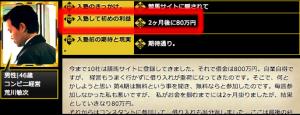 スクリーンショット 2014-11-05 11.19.18