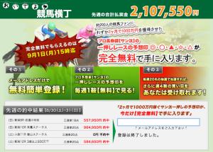 スクリーンショット 2014-11-06 14.36.53