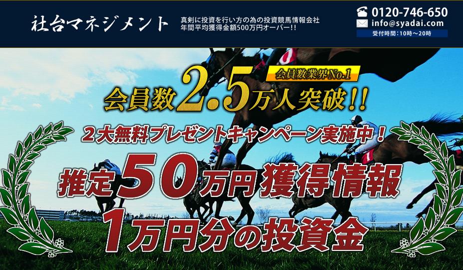 スクリーンショット 2014-11-12 11.53.45