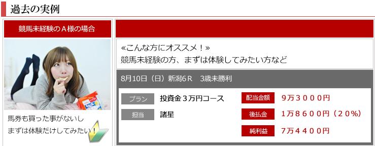 スクリーンショット 2014-12-16 15.11.08