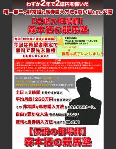 スクリーンショット 2014-12-05 12.48.41
