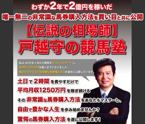 スクリーンショット 2014-12-05 12.30.36