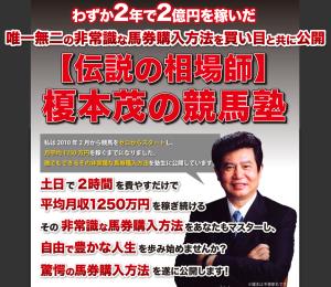 スクリーンショット 2014-12-05 12.32.04