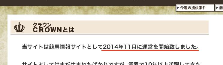 スクリーンショット 2015-01-30 16.50.53