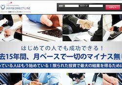 japandirecthorse