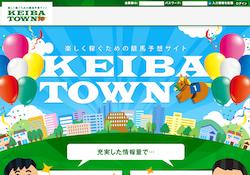 keibatown