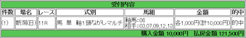 20150906