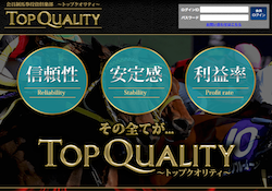 top-quality