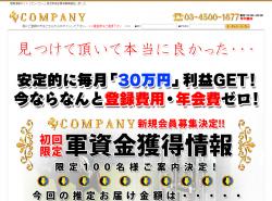 company001