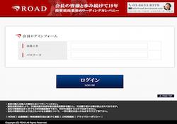 road444
