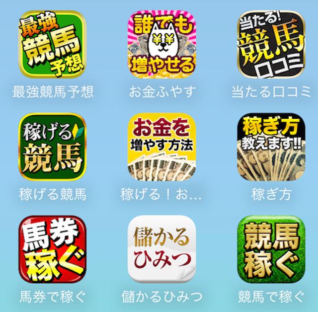 app0002_1