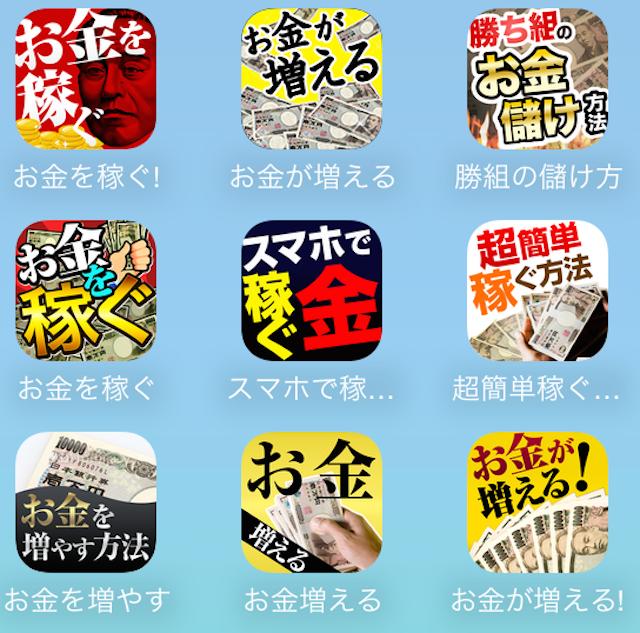 app0004