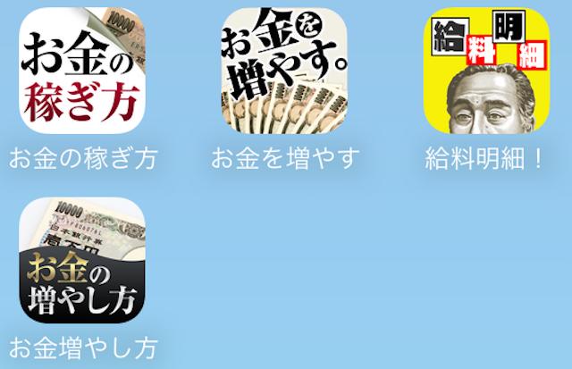 app0005