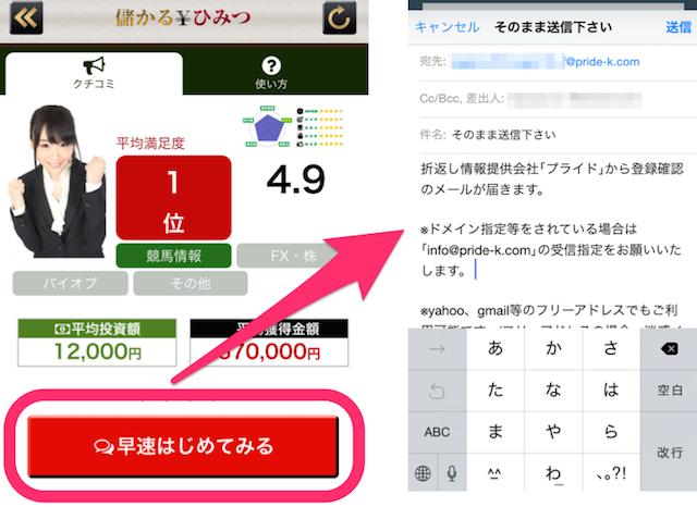 app0007