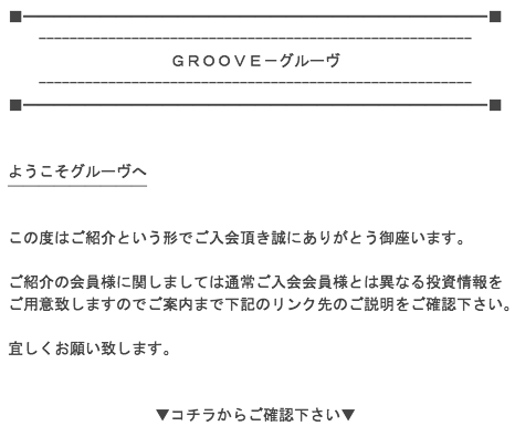 pc.groove-official1