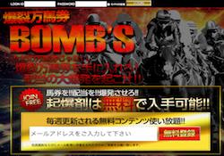 bakuman-bombs