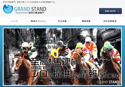 grand-stand