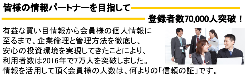 keibasokuhou2