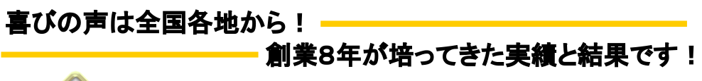 keibasokuhou3