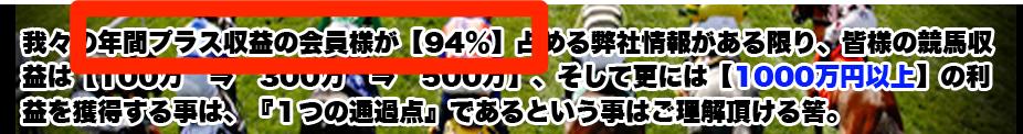 horse-navigator%ef%bc%91