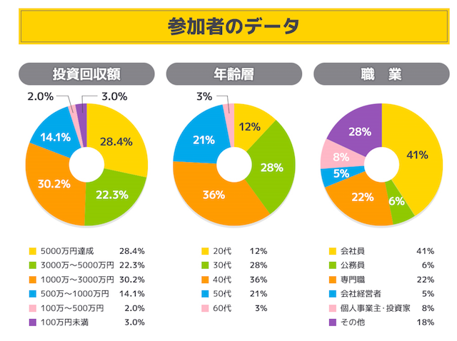 %e3%82%b9%e3%82%af%e3%83%aa%e3%83%bc%e3%83%b3%e3%82%b7%e3%83%a7%e3%83%83%e3%83%88-2017-03-15-17-13-33