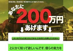 anatani200-01