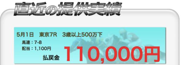 victoryrace15