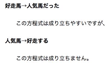 yamaguchiharuki12