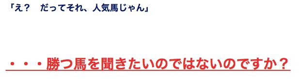 yamaguchiharuki9