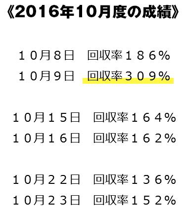 %e3%82%b9%e3%82%af%e3%83%aa%e3%83%bc%e3%83%b3%e3%82%b7%e3%83%a7%e3%83%83%e3%83%88-2017-07-24-11-11-20