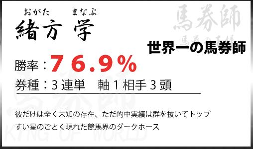 %e3%82%b9%e3%82%af%e3%83%aa%e3%83%bc%e3%83%b3%e3%82%b7%e3%83%a7%e3%83%83%e3%83%88-2017-08-30-14-49-33