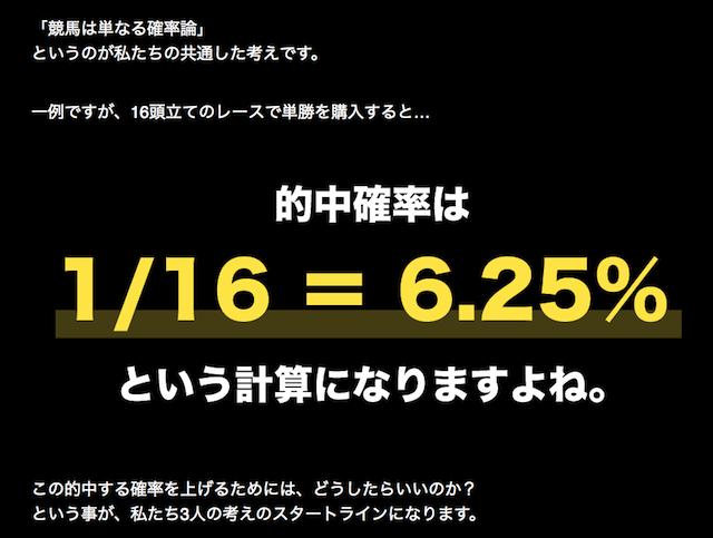 %e3%82%b9%e3%82%af%e3%83%aa%e3%83%bc%e3%83%b3%e3%82%b7%e3%83%a7%e3%83%83%e3%83%88-2017-09-14-11-16-01
