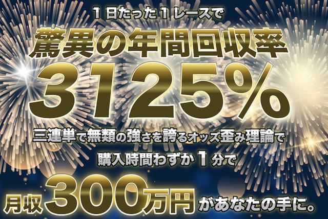 %e3%82%b9%e3%82%af%e3%83%aa%e3%83%bc%e3%83%b3%e3%82%b7%e3%83%a7%e3%83%83%e3%83%88-2017-11-02-12-31-54