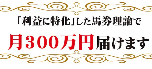 riekitokkade300mannenn-0003