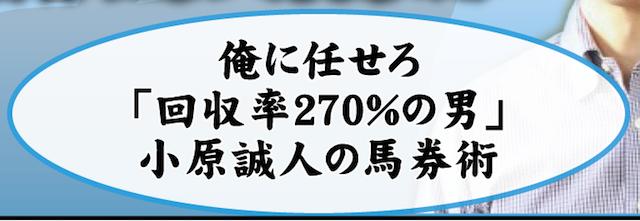 orenimakasero-0003