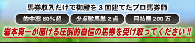 iwamotobaken-0003