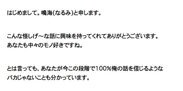 zennkaisaizyou-0003