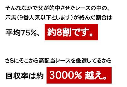 %e3%82%b9%e3%82%af%e3%83%aa%e3%83%bc%e3%83%b3%e3%82%b7%e3%83%a7%e3%83%83%e3%83%88-2017-12-22-14-45-59