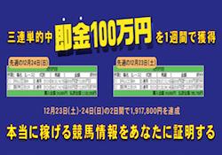 yakusokukeiba-0001