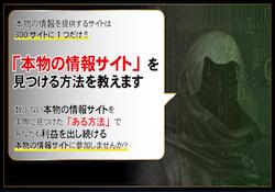 honmononozyouhouwomitukeru-0001