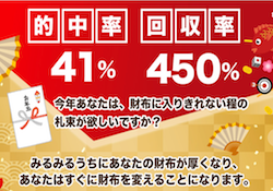 %e3%82%b9%e3%82%af%e3%83%aa%e3%83%bc%e3%83%b3%e3%82%b7%e3%83%a7%e3%83%83%e3%83%88-2017-12-29-11-12-52