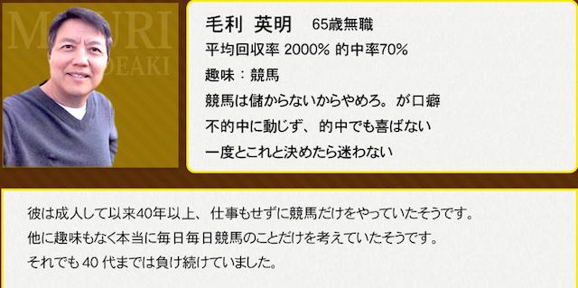 %e3%82%b9%e3%82%af%e3%83%aa%e3%83%bc%e3%83%b3%e3%82%b7%e3%83%a7%e3%83%83%e3%83%88-2018-01-26-12-56-50