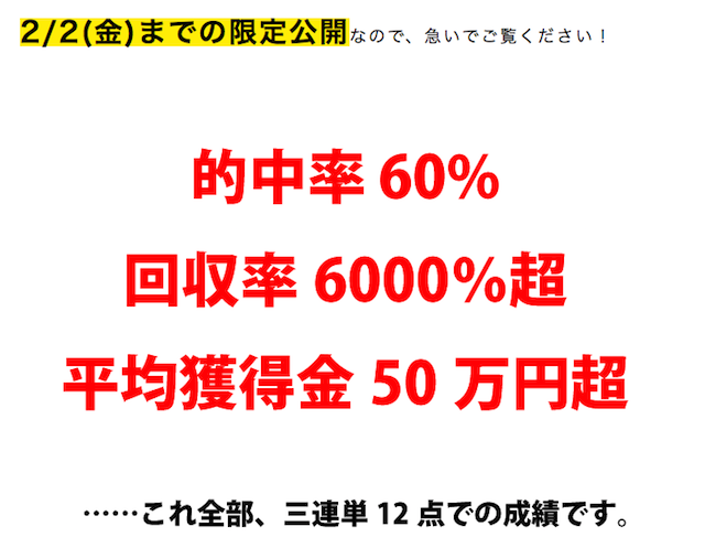 %e3%82%b9%e3%82%af%e3%83%aa%e3%83%bc%e3%83%b3%e3%82%b7%e3%83%a7%e3%83%83%e3%83%88-2018-01-31-12-31-00