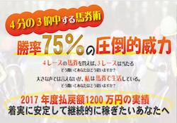 %e3%82%b9%e3%82%af%e3%83%aa%e3%83%bc%e3%83%b3%e3%82%b7%e3%83%a7%e3%83%83%e3%83%88-2018-02-23-15-22-19
