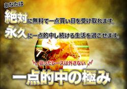 seikakumuhi-0001