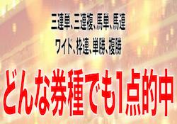 muryode1tentekityu-0001