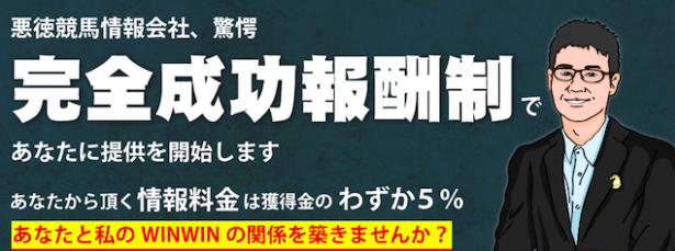 %e3%82%b9%e3%82%af%e3%83%aa%e3%83%bc%e3%83%b3%e3%82%b7%e3%83%a7%e3%83%83%e3%83%88-2018-03-28-18-13-10